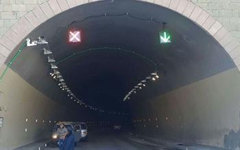 椴木梁隧道