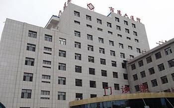 张家口市第六医院